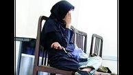 زنی شوهرش را چاقو چاقو کرد! / در جوانرود کرمانشاه رخ داد