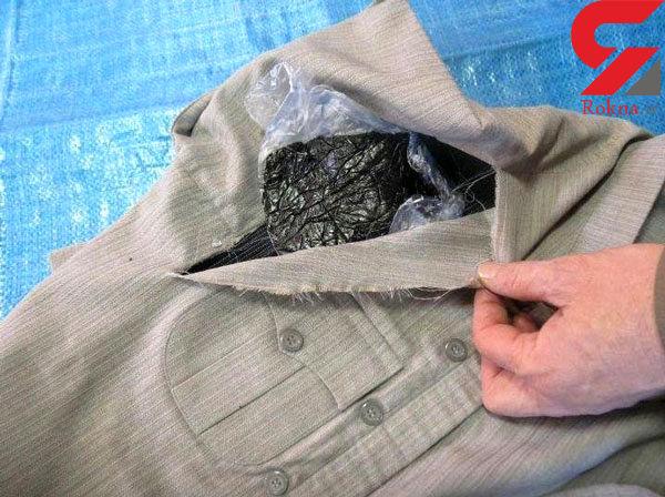 کشف تریاک از پیراهن کادویی+عکس