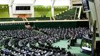 استیضاح وزرای تعاون و راه در دستور کار این هفته مجلس