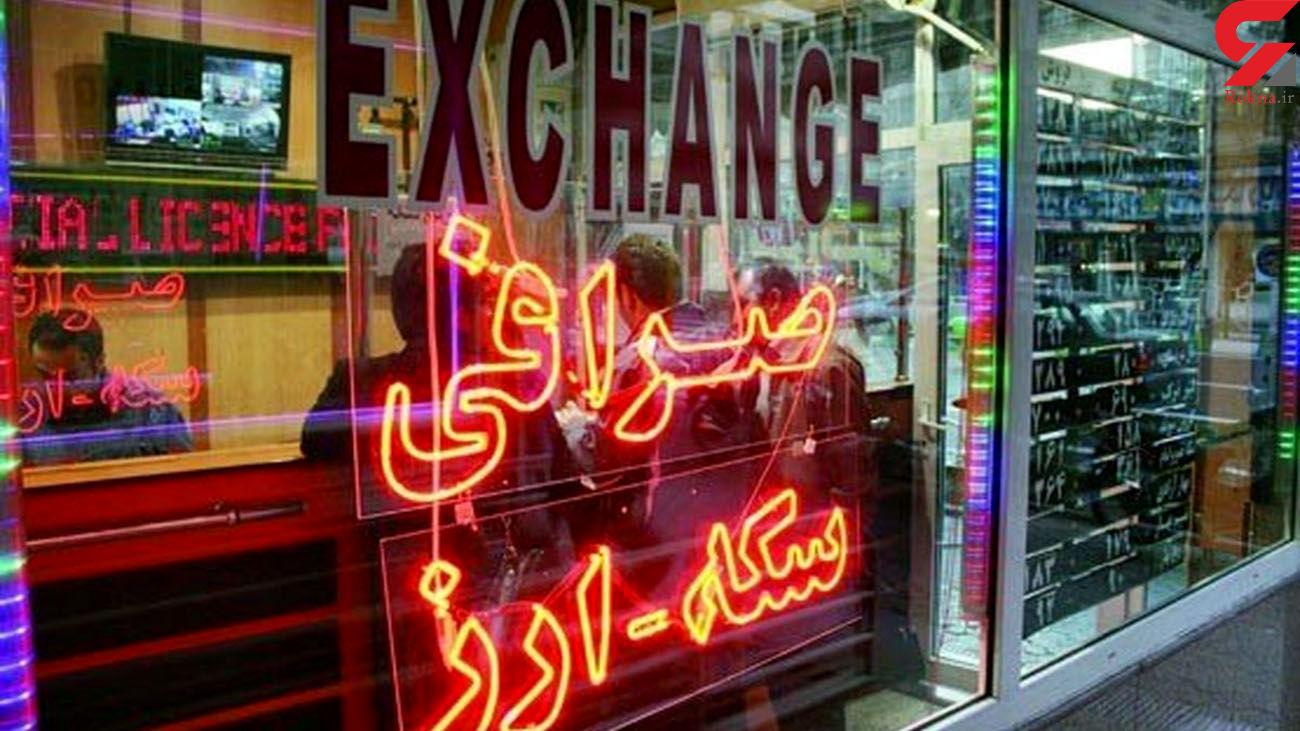 جزییات سرقت مسلحانه از یک صرافی در شهرک غرب تهران ! / پلیس به موقع سر رسید !