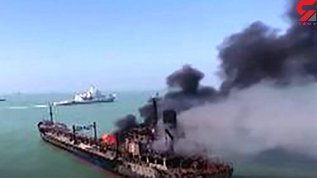 انفجار نفتکش در تصادف با کشتی باری  + فیلم