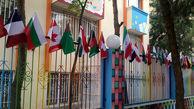 دبیرستان مختلط دختران و پسران در مشهد / زنگ تفریح متفاوت در شهر مذهبی !