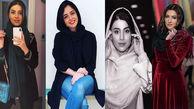 خوش استایل ترین بازیگر زن ایرانی را بشناسید + عکس