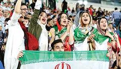 قفل استادیوم آزادی را به روی خانوادهها باز میکنیم