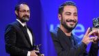 نوید محمدزاده و وحید جلیلوند بهترین بازیگر و کارگردان جشنواره ونیز شدند + عکس و فیلم