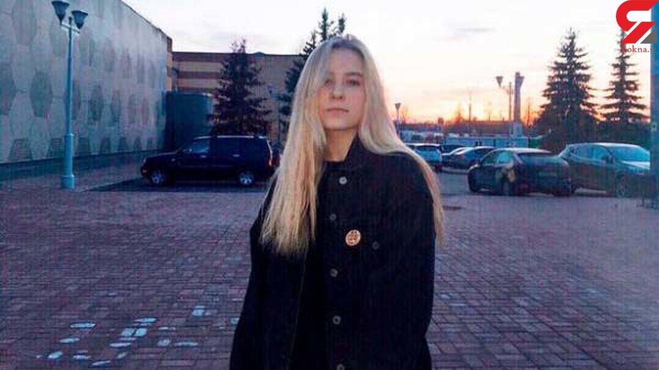 سقوط دختر 15 ساله هنگام سلفی گرفتن+عکس