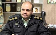 دستگیری کلاهبردار شمش طلا در البرز