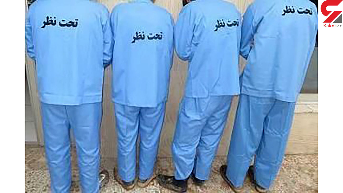 دردسر گنج قیمتی برای 4 مرد پول دوست / بازداشت در تالش