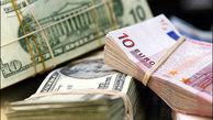 دلار امروز رکورد گرانی را زد