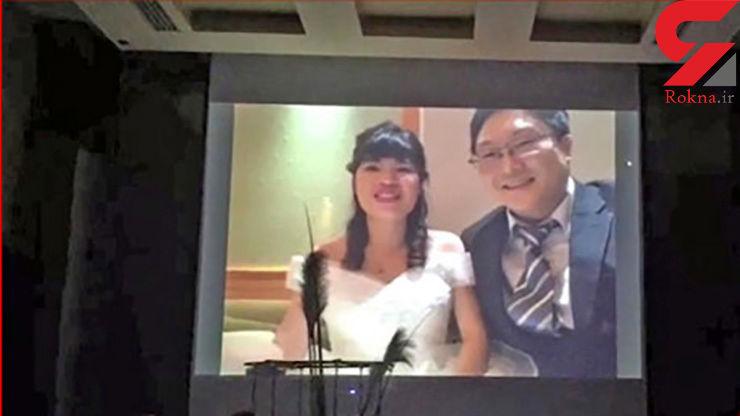 پخش زنده مراسم ازدواج یک زوج از محل قرنطینه+عکس