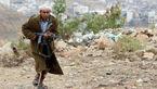 درگیری قبایل یمن با نیروی زمینی عربستان