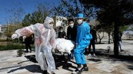 Iran COVID-19 update: 89 deaths, 5,945 cases in 24 hours