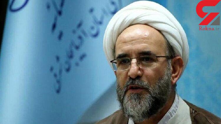 مظفری رئیس جدید شوراهای حل اختلاف کشور شد.