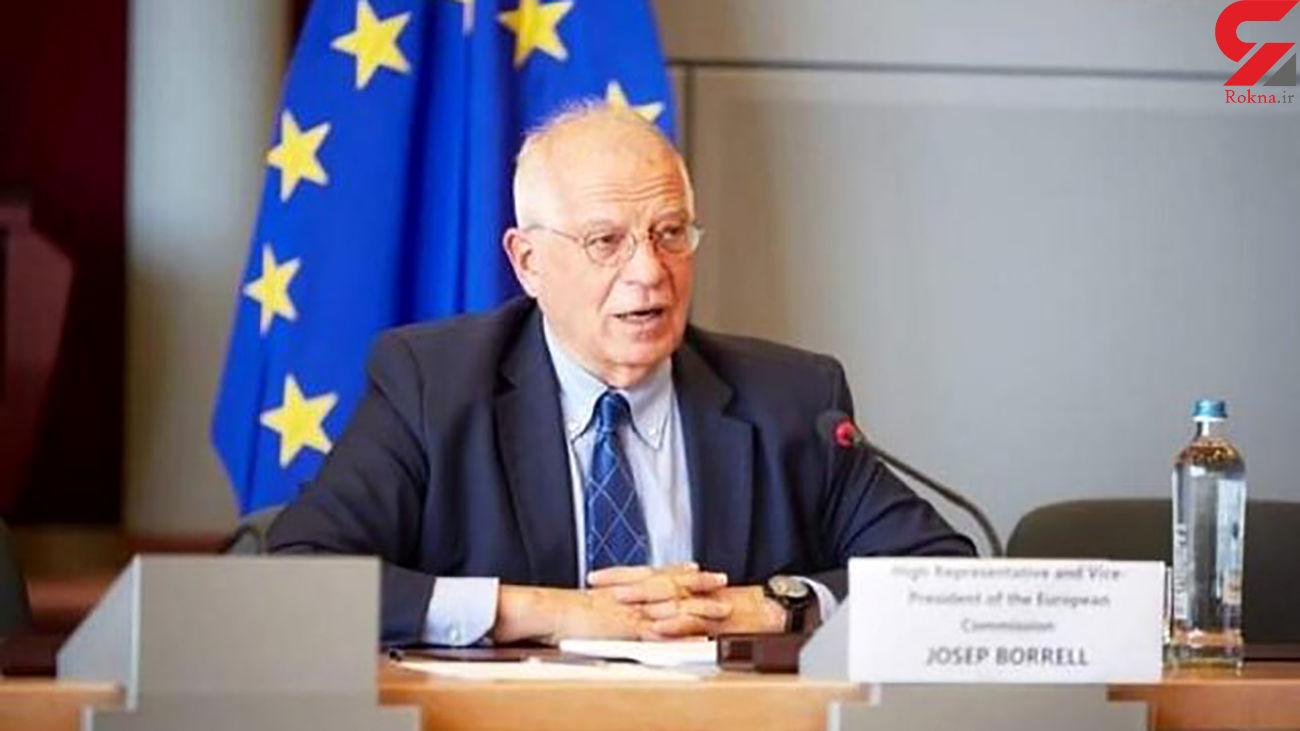 اتحادیه اروپا : بیوقفه در تلاش برای احیای برجام هستیم