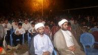 گزارش تصویری از برگزاری مراسم جشن بزرگ میلاد حضرت امام رضا (ع)