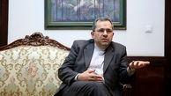 توافق ایران و چین غیرعادی نیست