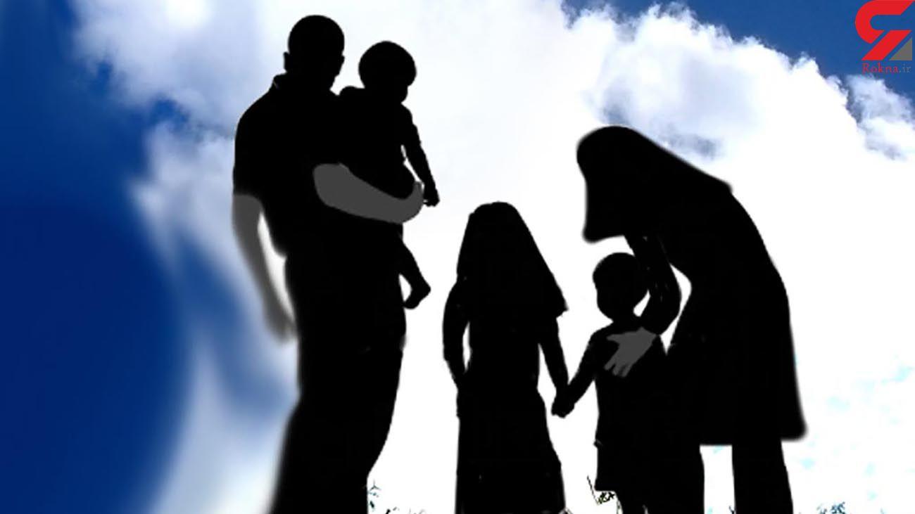 خانواده درمانی کنید