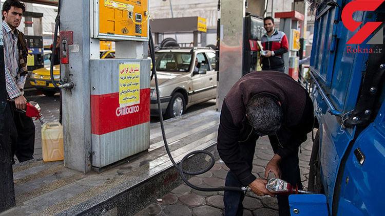 40 هزار لیتر سوخت زیر خانه همدانی ها