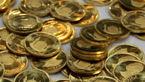قیمت طلا و سکه در بازار امروز +جدول
