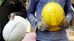 سقوط مرگبار به مخزن چسب سازی / 2 مرد در قزوین جان باختند