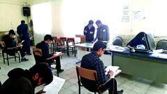 سوالات «دین و زندگی» دانش آموزان کشور لو رفت