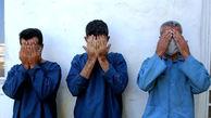بازداشت 3 مرد پلید که 80 زن و مرد مشهدی را به خاک سیاه نشاندند
