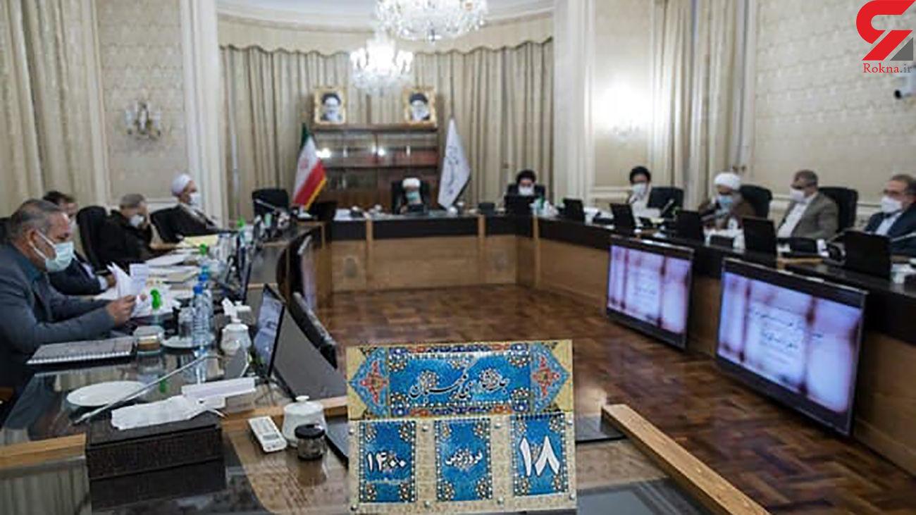 تایید اصلاح موادی از قانون انتخابات ریاست جمهوری در شورای نگهبان