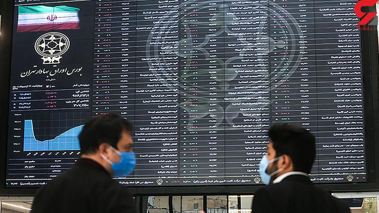 صاحبان سهام عدالت مشمول طرح حمایت از سهامداران نمی شوند