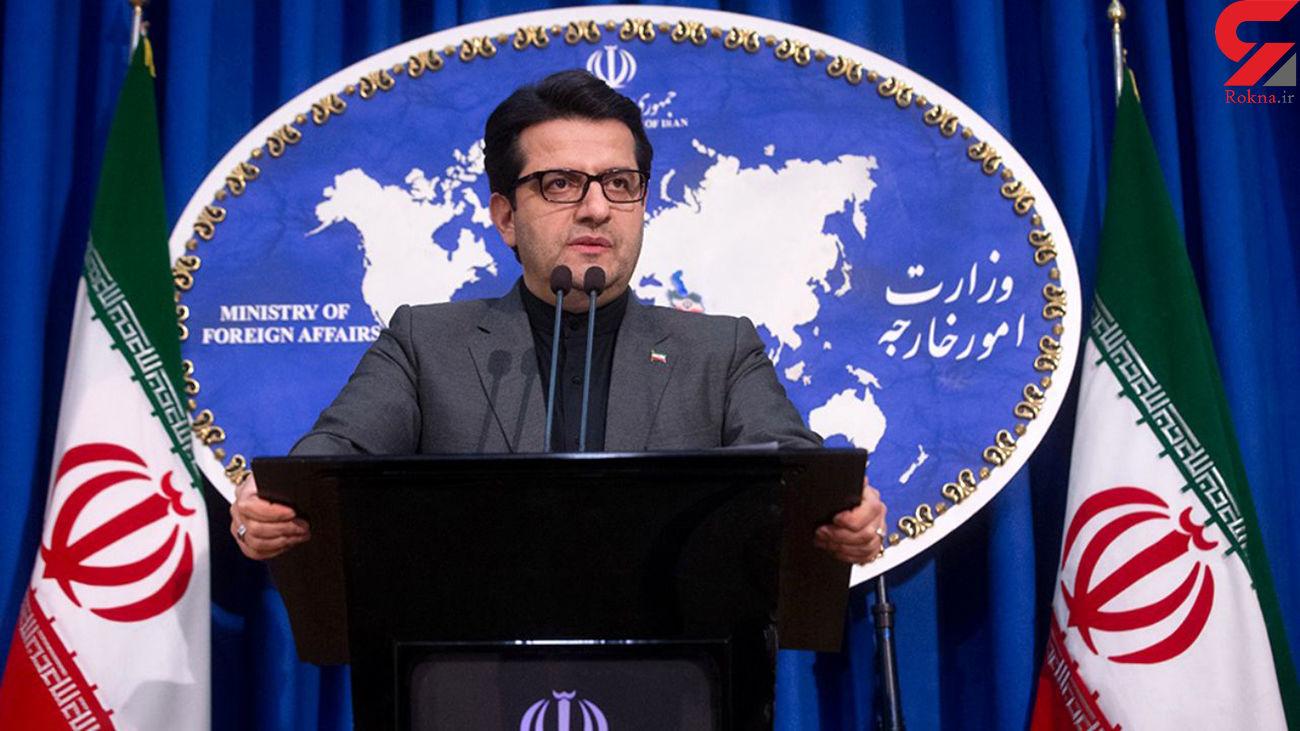 اخطار به کره جنوبی برای بازگرداندن پول ایران/ رابطه ایران و چین مستحکم است