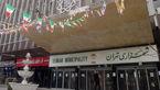 لایحه بودجه سال ۹۷ شهرداری تهران یکشنبه به شورای شهر تقدیم میشود