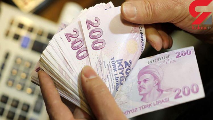 ارزش لیر ترکیه سقوط کرد