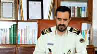 پیام تبریک فرمانده انتظامی استان ایلام به مناسبت گرامیداشت هفته بسیج