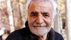 اثاثیه خانه آقای بازیگر ایرانی را به کوچه ریختند ! + جزییات