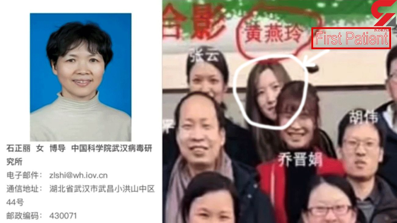 'World's first Covid patient' who vanished from Wuhan a year ago still missing