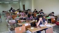 احتمال بازگشایی مدارس در برخی مناطق
