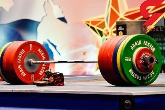واکنش ها به مثبت شدن تست دوپینگ چهار وزنه بردار تهرانی