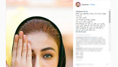 تعریف خانم بازیگر از شهاب عکاس مورد علاقه اش + عکس