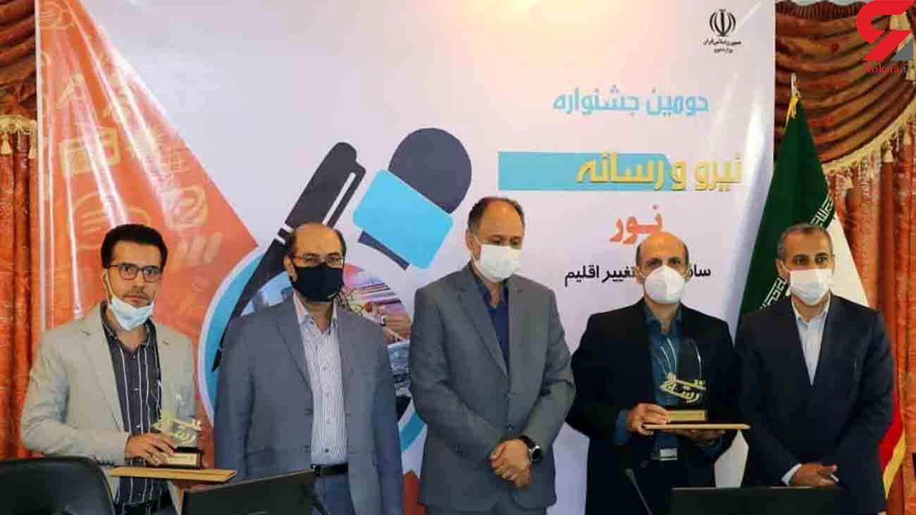 جشنواره کشوری نیرو و رسانه با تقدیر وزیر نیرو از برگزیدگان به کار خود پایان داد+ عکس
