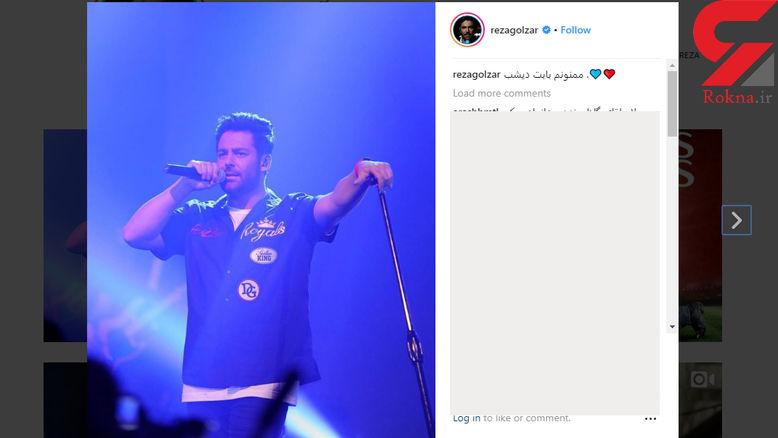 گلزار از طرفدارانش تشکر کرد +عکس