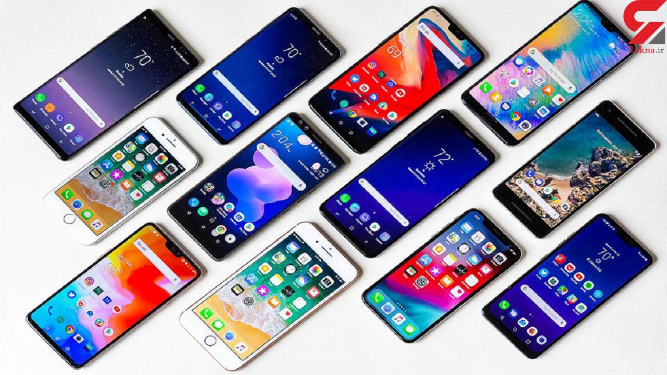 قیمت گوشی موبایل ارزان در بازار + جدول قیمت