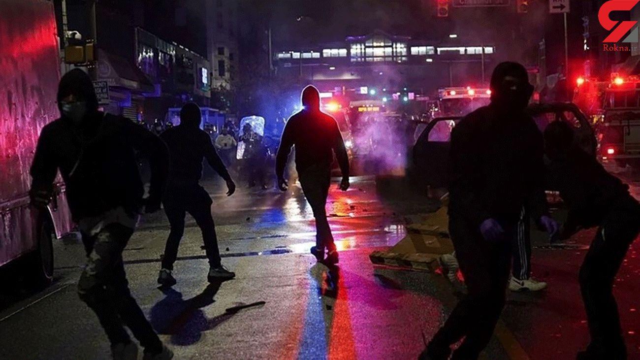 Fatal Police Shooting Sparks Protest in Philadelphia
