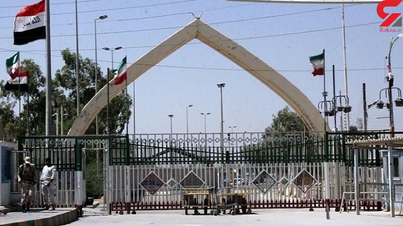 ایجاد محدودیت های جدید مرزی با عراق + سند