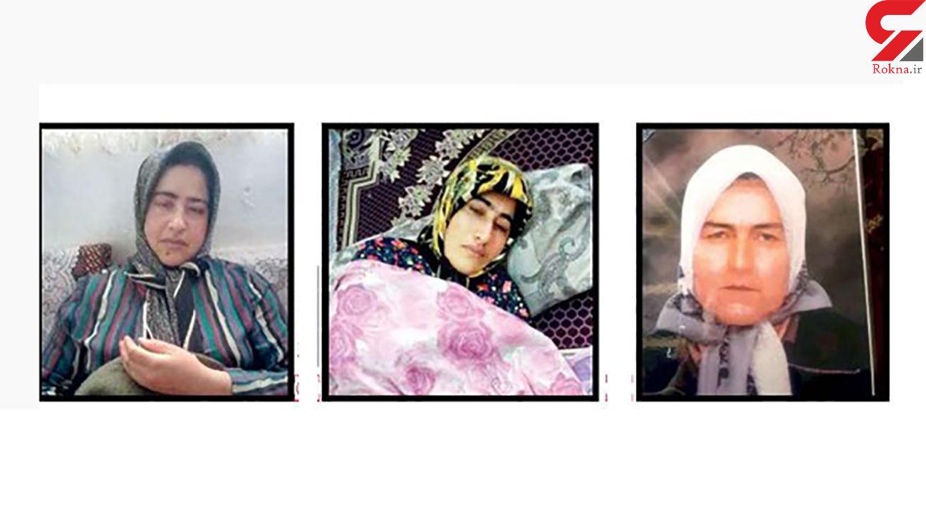 عکس های 3 زن رشتی بعد از اصابت صاعقه! + سرنوشت های تکاندهنده