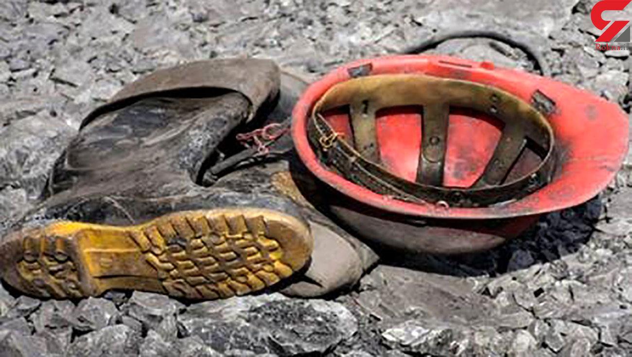 آخرین خبر از ریزش معدن طرزه / 2 کارگر مفقود شدند