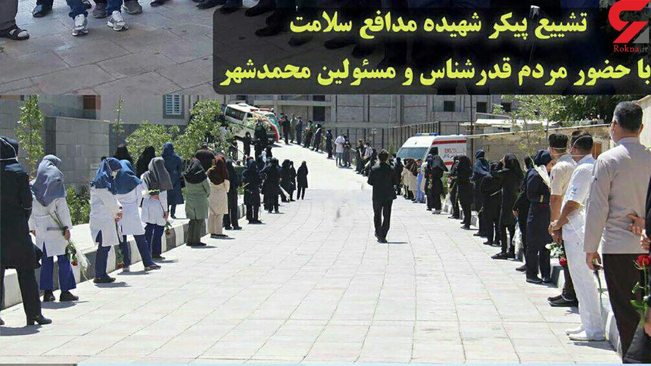 تشییع باشکوه پیکر پرستار جوان بیمارستان محمدشهر / او بر اثر کرونا درگذشت + فیلم و عکس