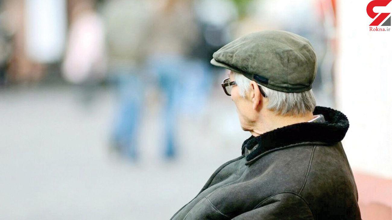 مخالفت مجلس با کلیات طرح بازنشستگی پیش از موعد