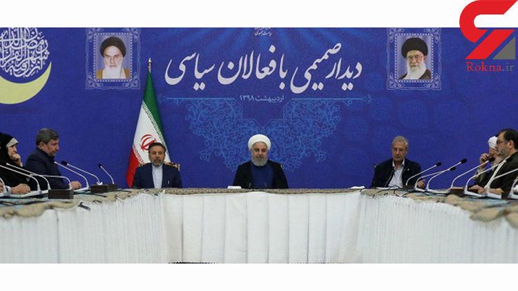 روحانی: فشار سیاسی و اقتصادی دشمنان، یک جنگ تمام عیار است