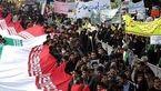 مراسم راهپیمایی 13آبان دقایقی دیگر آغاز میشود