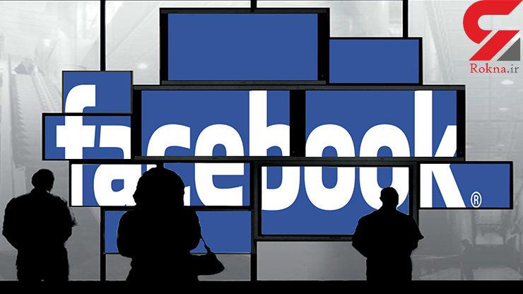 فیس بوک دهها هزار اپلیکیشن را تعلیق کرد
