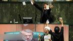 رفتار عجیب نماینده در مجلس / همه شوکه شدند + عکس